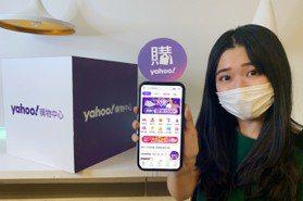 萬片中衛口罩「9分鐘完售」!Yahoo購物中心、博客來首波正式開賣系統大當機