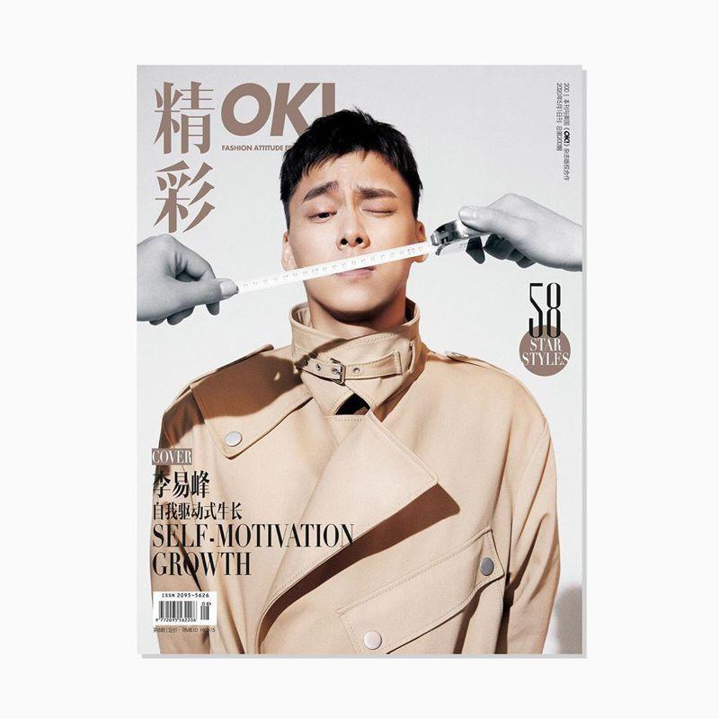 大陸男演員李易峰日前登上男性時尚雜誌,立領的BOSS長風衣加上閉眼表情,散發大男孩的赤子之心。圖/翻攝自ig。