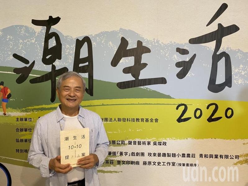 台灣好基金會創辦人柯文昌憑著台東經驗,回到曾令他竟鄉情怯的潮州。記者陳弘逸/攝影