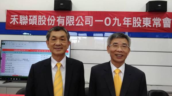 禾聯碩董事長蔡金土(右)、總經理林欽宏 記者張義宮/攝影