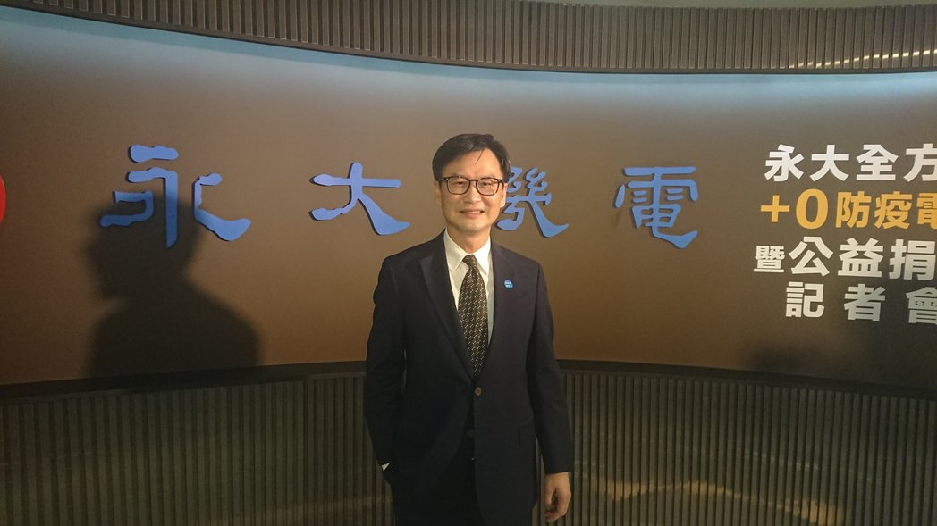 永大總經理蔡尚育陳美玲/攝影