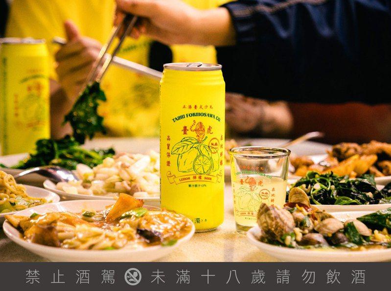 「臺式檸檬沙瓦」藉由屏東九如檸檬的濃郁香氣,帶來啜飲的清涼感。每罐99元。圖/臺虎精釀提供