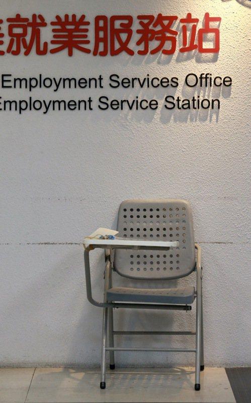 疫情造成勞動市場惡化。 聯合報系資料照/記者黃義書攝影