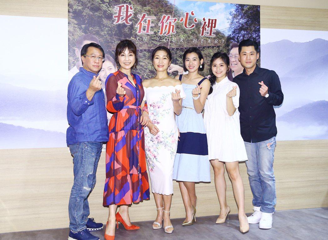 大愛新戲「我在你心裡」舉行試片會,包括男女主角方文琳(左三)、游安順(左一)與劇...
