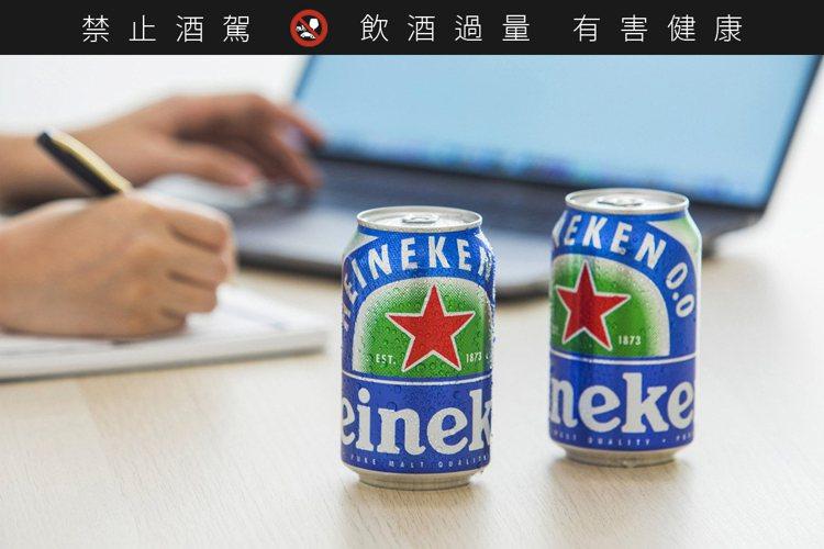 「海尼根0.0零酒精」可以滿足「想喝卻不能喝」的時光。圖/海尼根提供