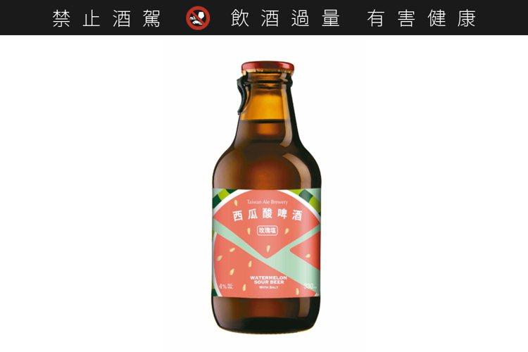 台灣艾爾新推出「西瓜酸啤酒」。圖/台灣艾爾提供