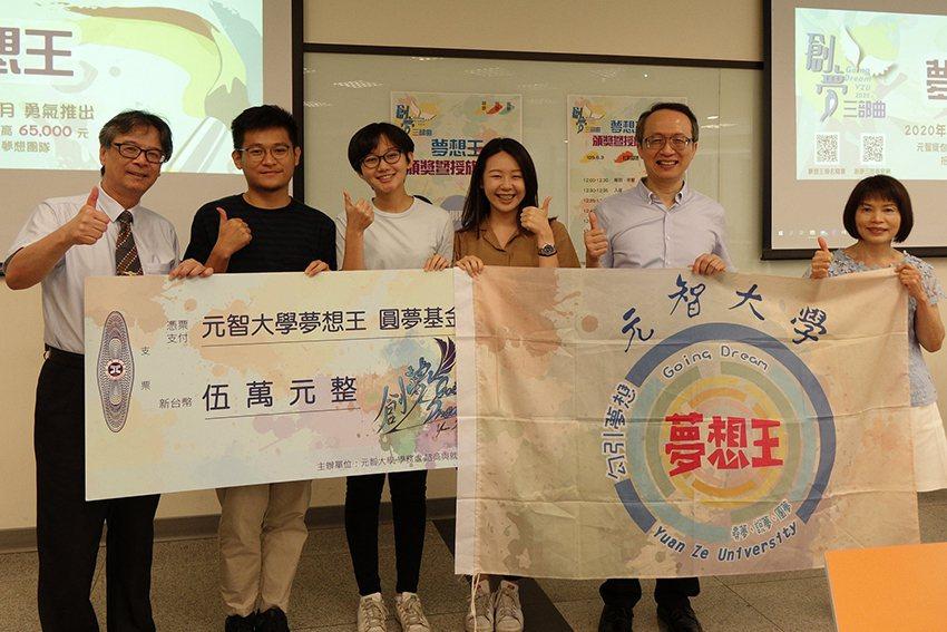 「一炭究竟團隊」帶著校長及學務長的祝福,準備去全台灣搜尋炭足跡。 元智大學/提供