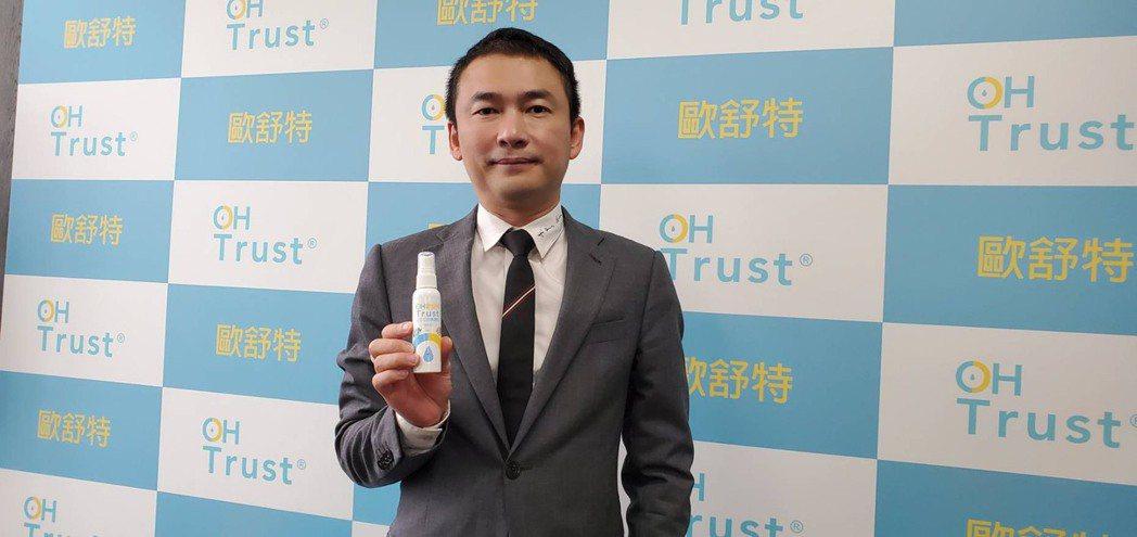 諾康生醫運用航太等級的奈米技術研發出「OH Trust歐舒特抗菌液」。業者/提供