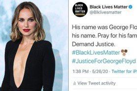非裔男之死/娜塔莉波曼、艾瑪華森、坎達爾珍娜IG一片漆黑,大聲疾呼「Black Lives Matter」
