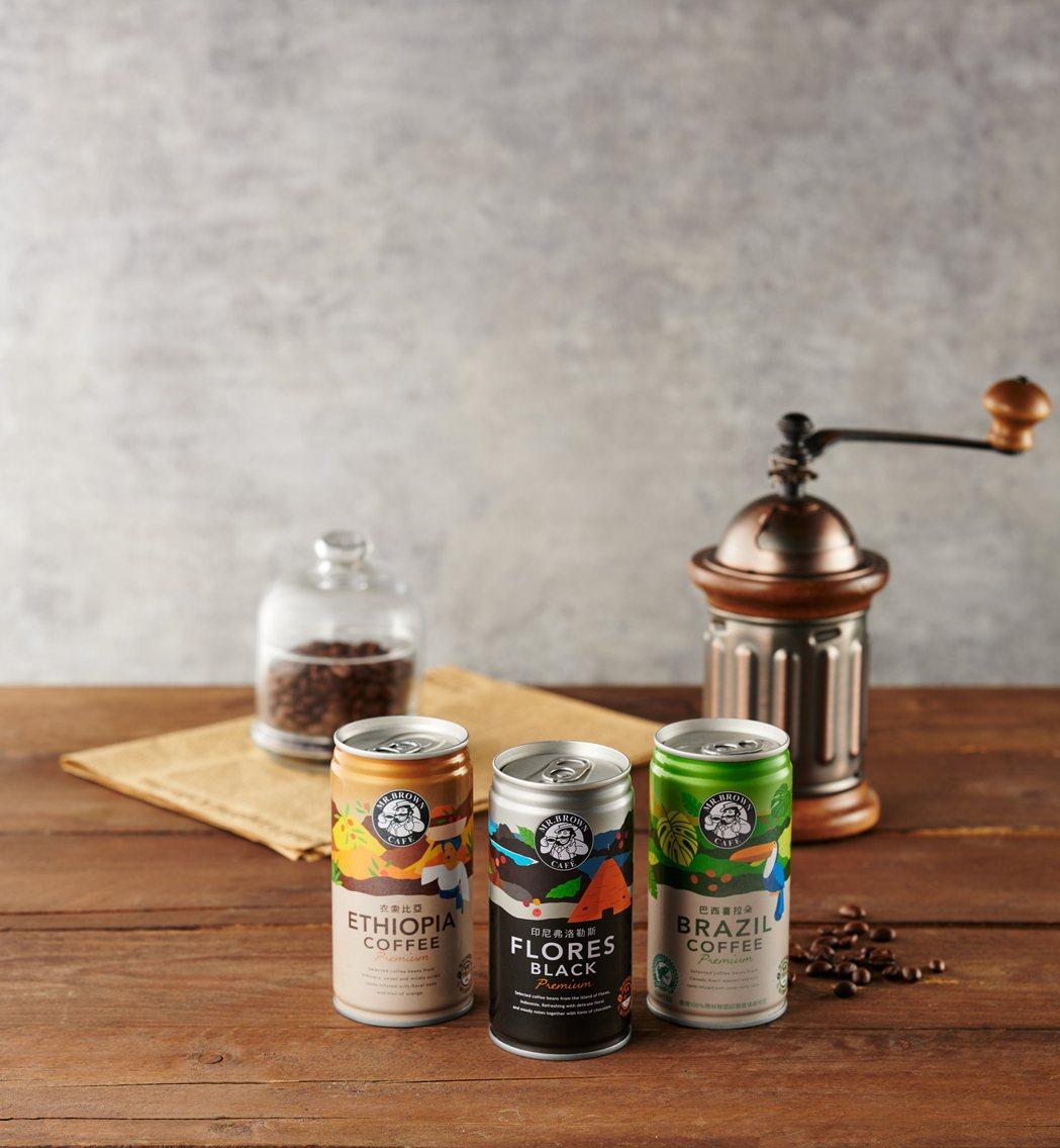 「伯朗精品咖啡系列」以俐落小巧的質感罐型、產地風情的插畫式圖像包裝,傳達100%...