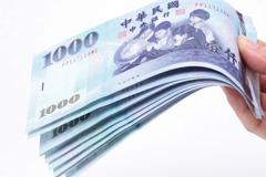 薪水多少才能勇敢在台北生活? 網友指一數字:再低不行