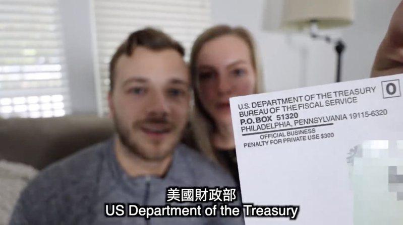 美籍YouTuber「莫彩曦Hailey」與老公亞當開箱分享美國政府發放的紓困支票。圖擷自YouTube