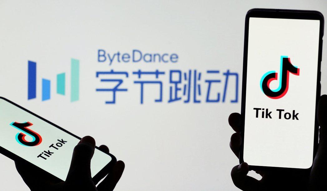 Tiktok的崛起,是否存在著「中國官方=滲透」的網路威脅性? 圖/路透社