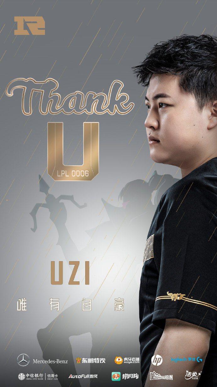 Uzi為《英雄聯盟》LPL明星選手,擁有大批死忠粉絲/圖片截自RNG官方微博
