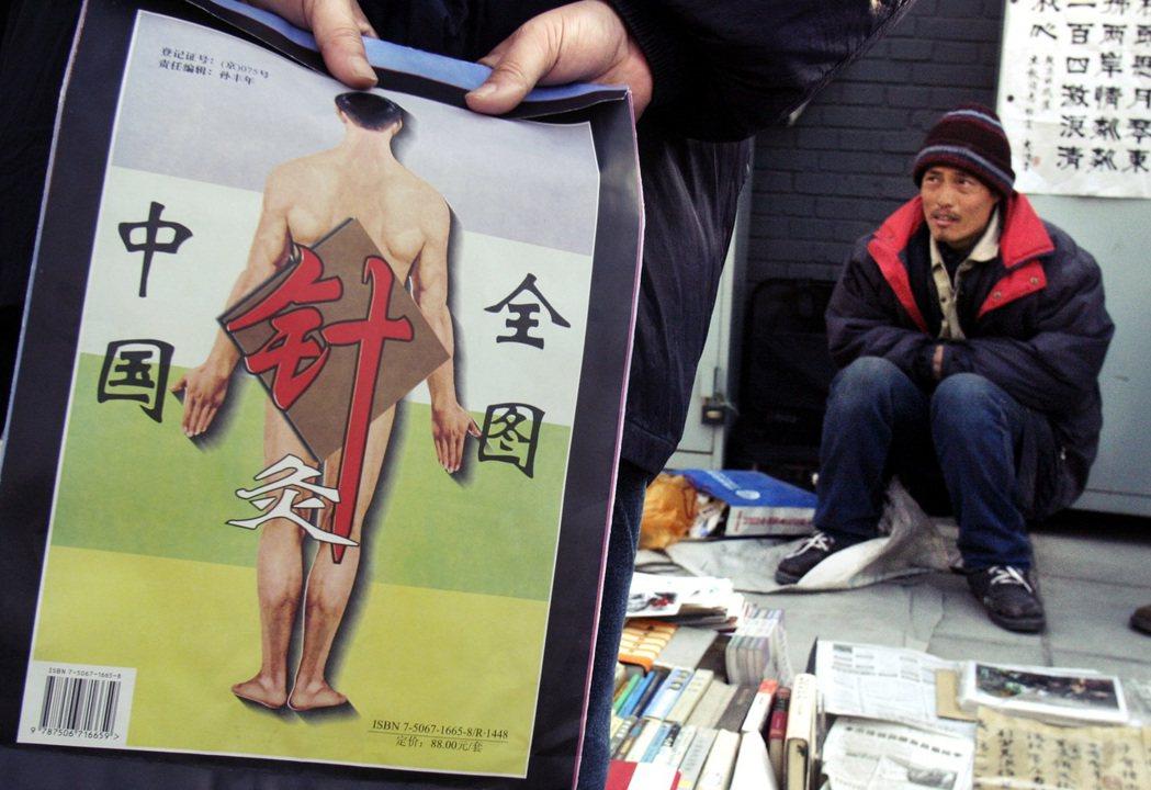 北京街頭亂賣的中醫藥書。 圖/美聯社