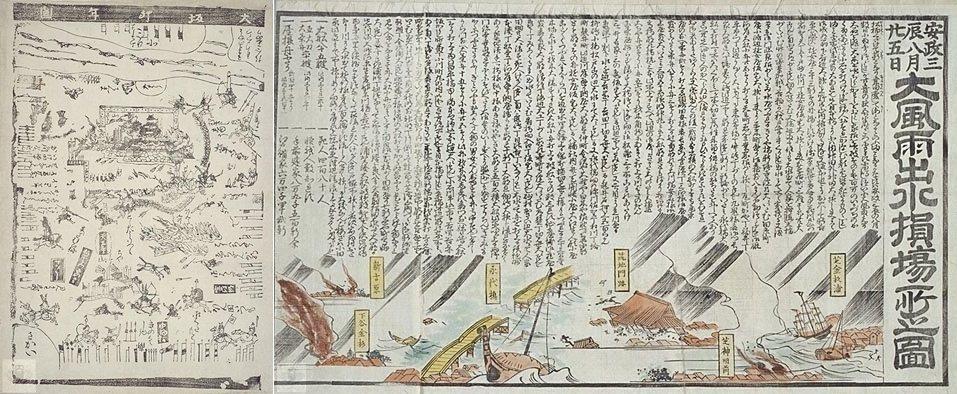 日本自從文明開化的明治期之後就有了媒體(嚴格說來江戶時代也有所謂「瓦版」這種新聞...
