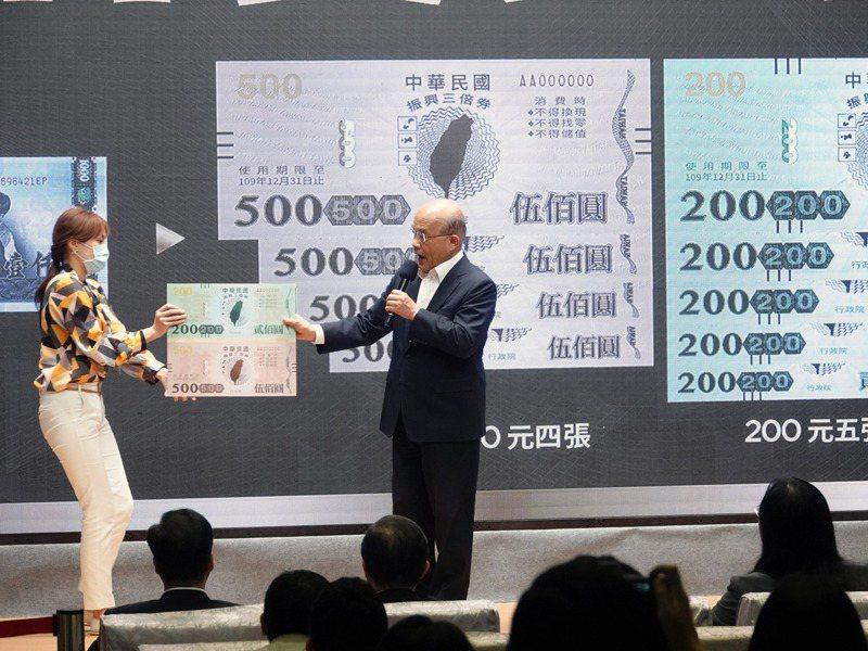 行政院長蘇貞昌昨天公布「振興三倍券」方案,拿著樣張說明請領和使用方式。記者邱德祥/攝影