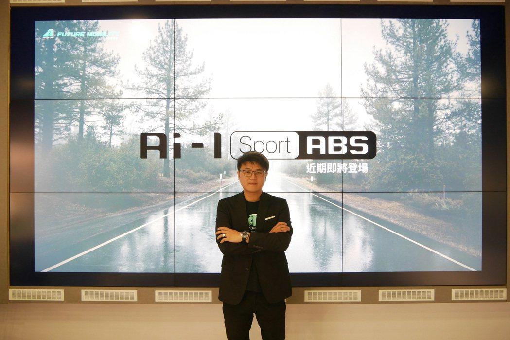 宏佳騰執行長林東閔表示將推出A1-1  Sport  ABS 車款。圖/宏佳騰提...