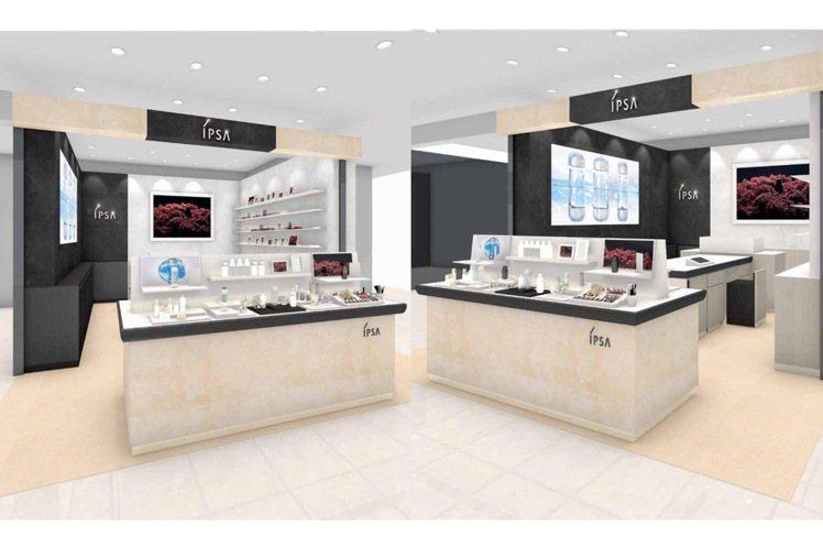 IPSA在新光三越信義新天地A11,開設全台首間形象店。圖/IPSA提供