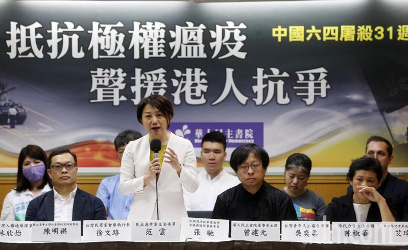 華人民主書院董事主席曾建元等人上午邀請跨黨派立法委員舉行「中國六四事件31周年座談會:抵抗極權瘟疫,聲援港人抗爭」。記者曾吉松/攝影
