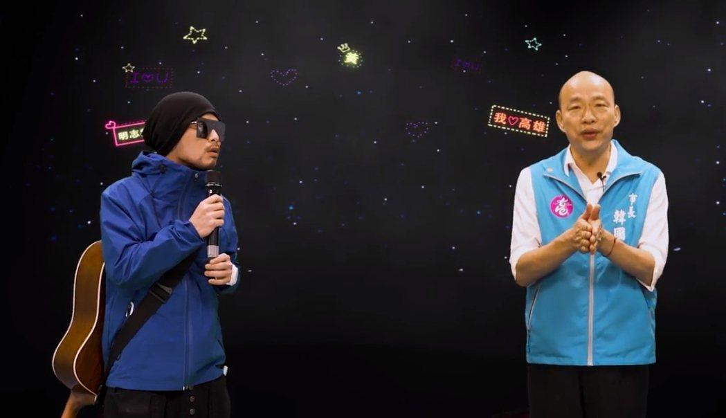 黃明志(左)一見到高雄市長韓國瑜,就虧他是郭子乾。圖/亞洲通文創提供