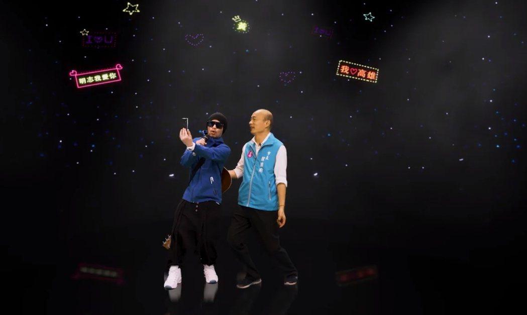 黃明志(左)與高雄市長韓國瑜「隔空」互動。圖/亞洲通文創提供