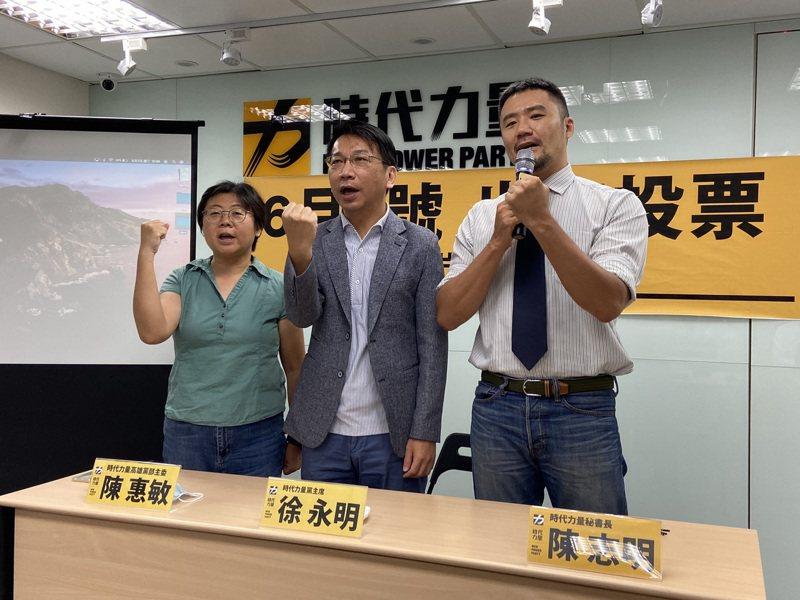 時代力量今天公布「6月6號出來投票」宣傳影片,黨主席徐永明(中)呼籲高雄市民踴躍行使公民權利。記者蔡晉宇/攝影