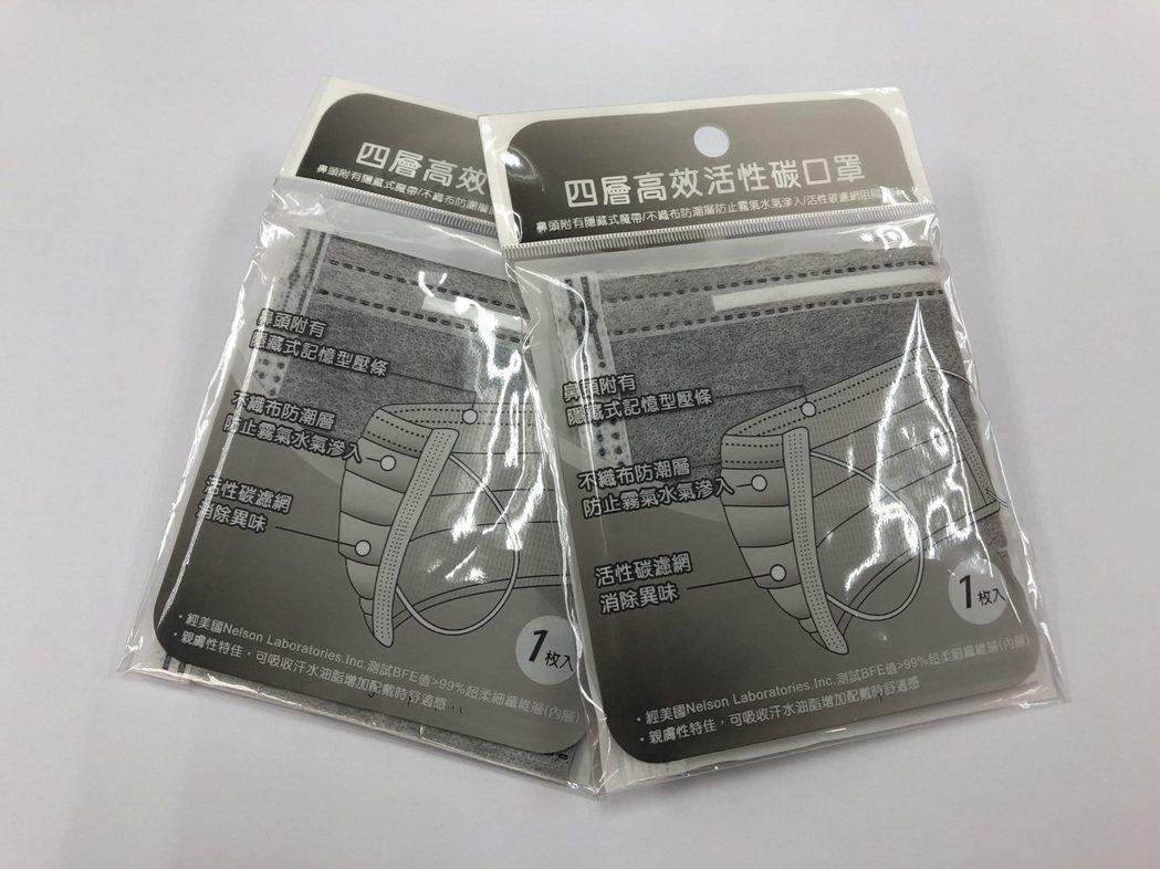 OKmart今天(6月3日)起於門市現場限量販售單入裝的台灣製醫療級活性碳口罩。...