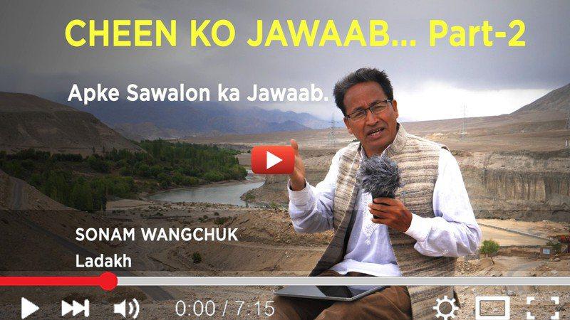 旺楚克在喜馬拉雅山腳下,接近中印邊界衝突地區的拉達克拍攝影音,他呼籲印度人一起扺制中國大陸產品。 圖/取自臉書