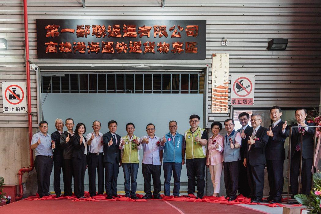 高雄港海運貨物快遞專區今揭牌。照片/台灣港務公司提供