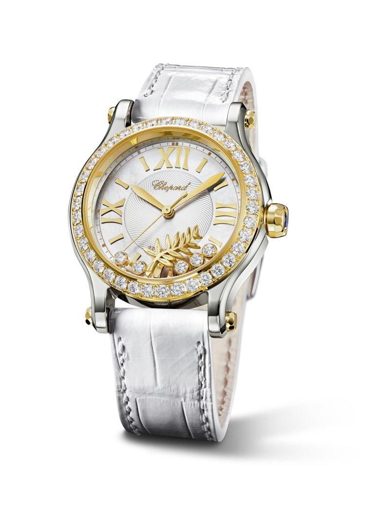 蕭邦Happy Palm自動腕表,精鋼與18K黃金鑲鑽、白色珍珠母貝表盤、綴以五...