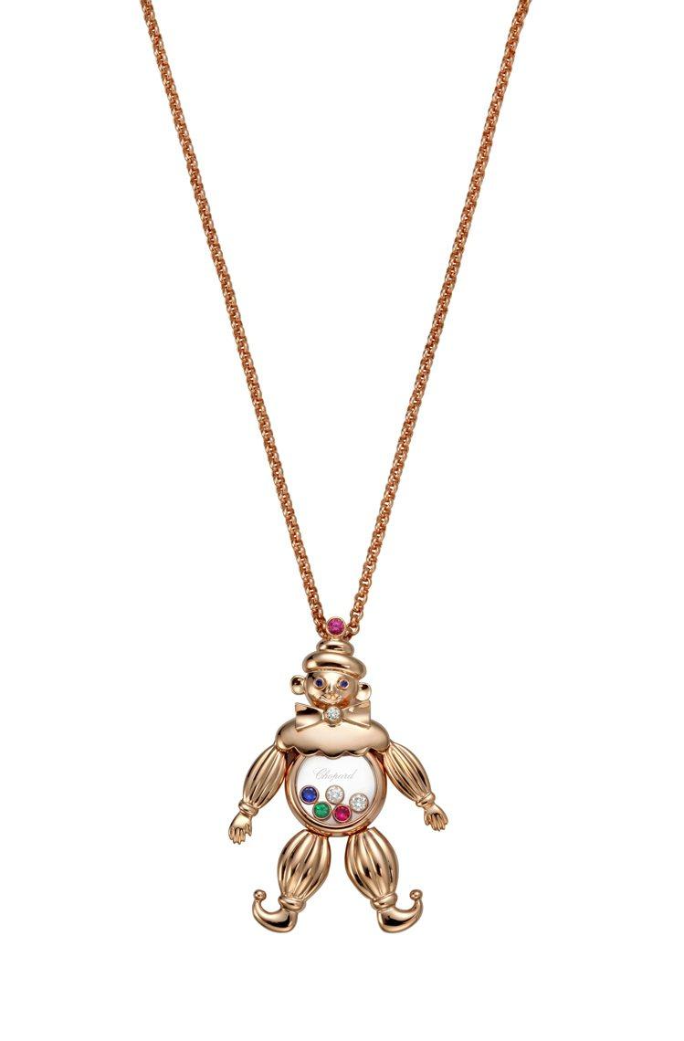 蕭邦Happy Clown小丑項鍊,18K玫瑰金鑲嵌鑽石、藍寶石、紅寶石、祖母綠...