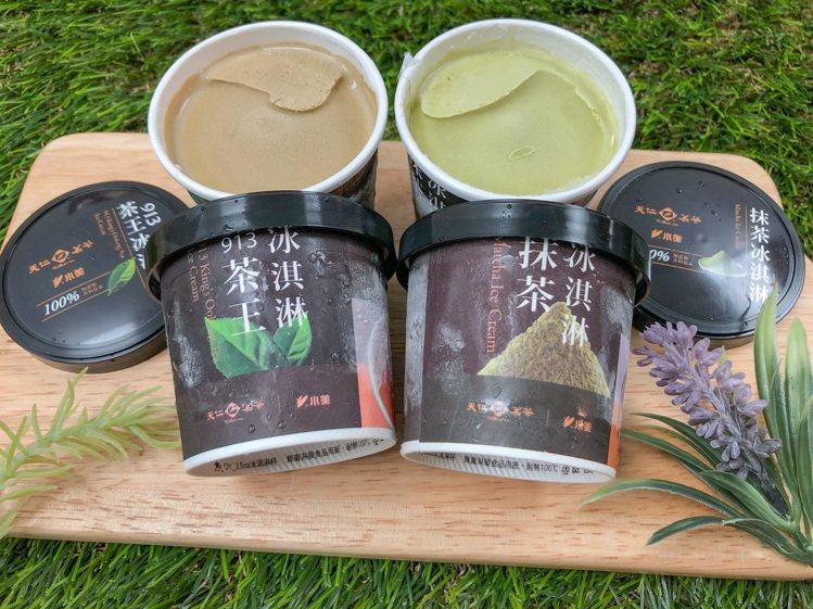 全家便利商店推出天仁茗茶「913茶王冰淇淋」、「抹茶冰淇淋」,售價皆為59元,即...