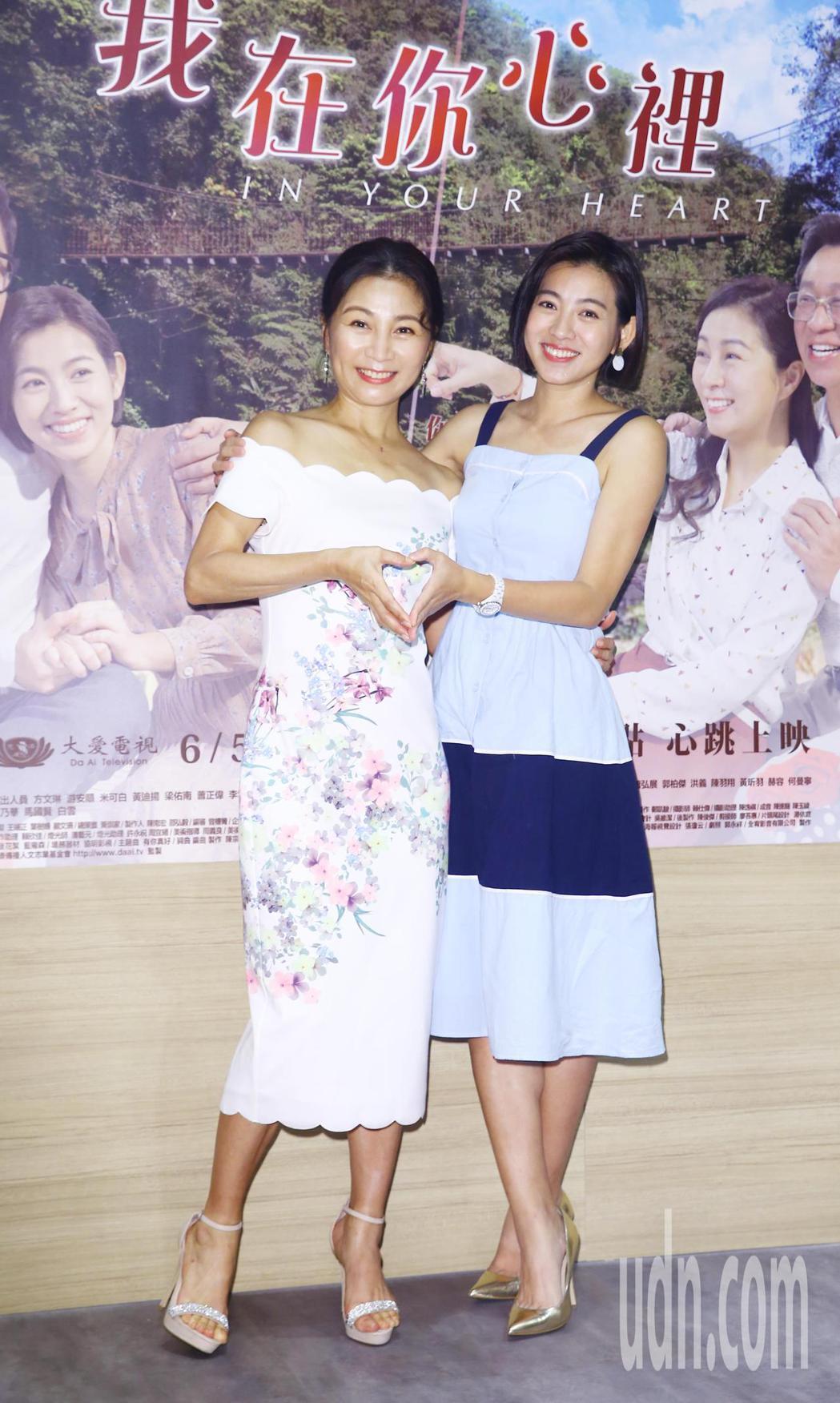 方文琳(左)與米可白(右)在「我在你心裡」劇中,分飾女主角「黃玉新」的前後期。記...