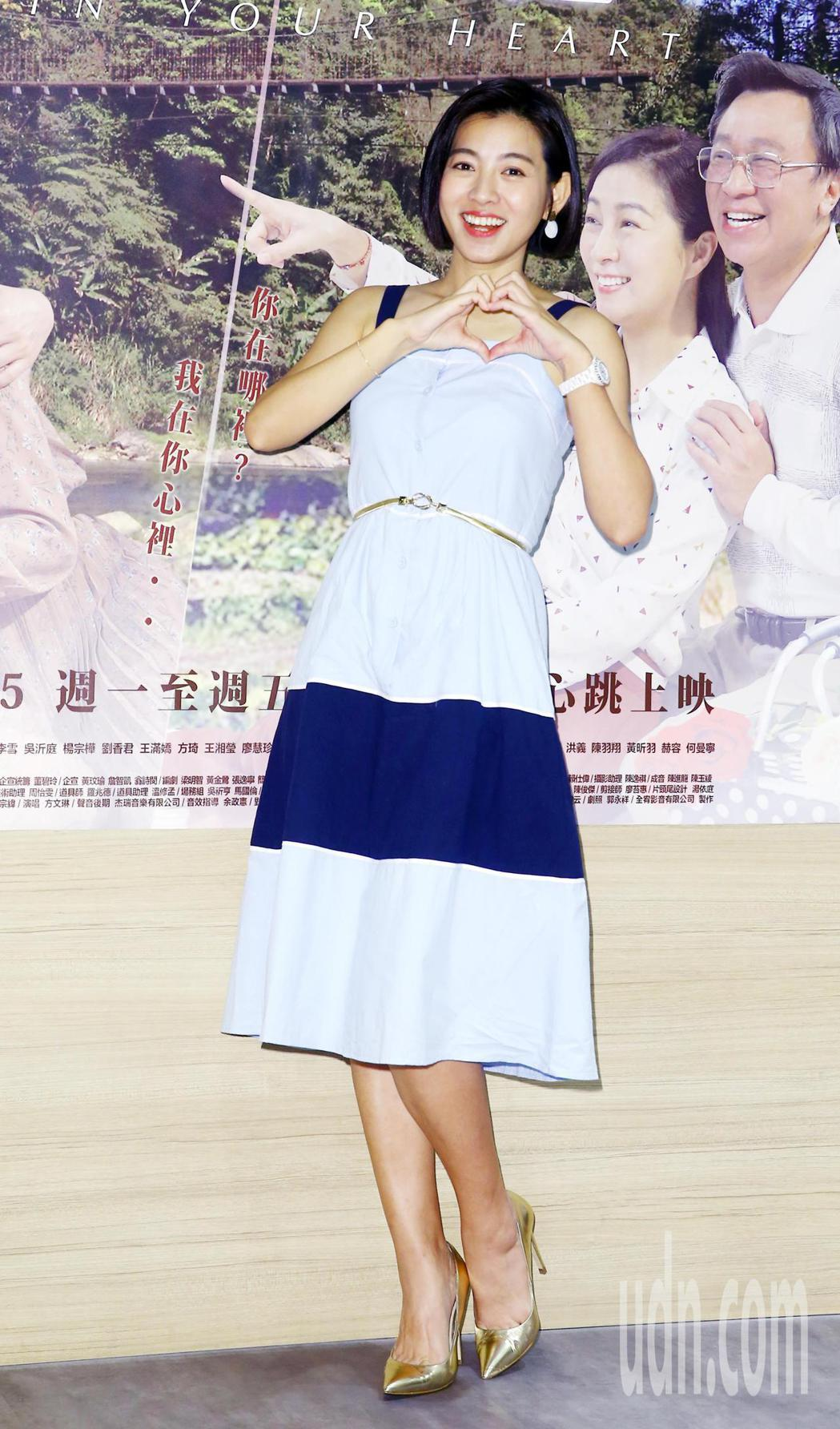 米可白在「我在你心裡」劇中飾演女主角「黃玉新」的年輕時期。記者杜建重/攝影