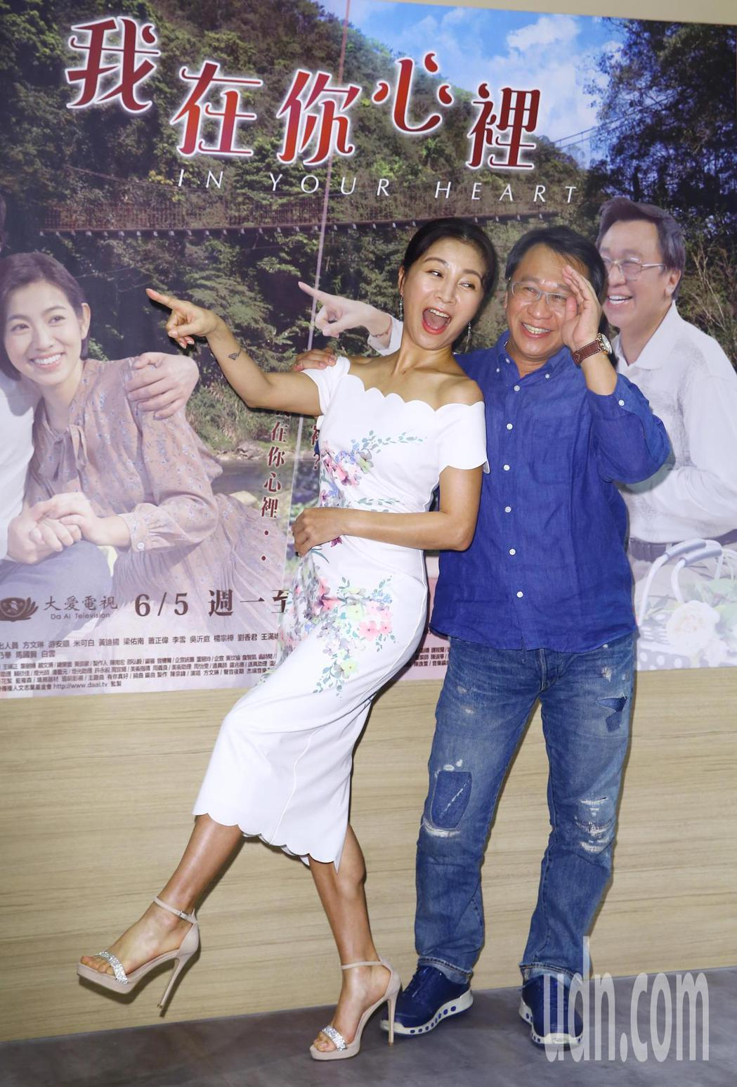 方文琳(左)在大愛劇場「我在你心裡」劇中與游安順(右)飾演一對夫妻。記者杜建重/...