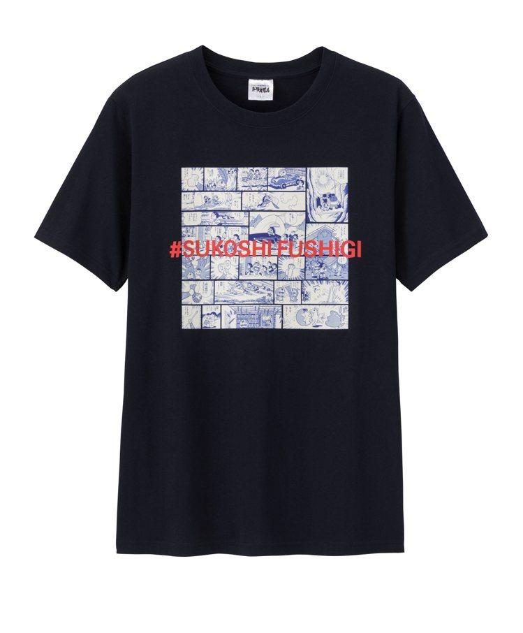 GU+ASOKOde哆啦A夢聯名系列男裝印花T恤限定價190元。圖/GU提供