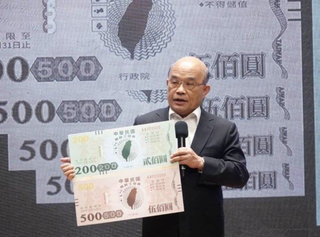 行政院推出振興三倍券。本報資料照片