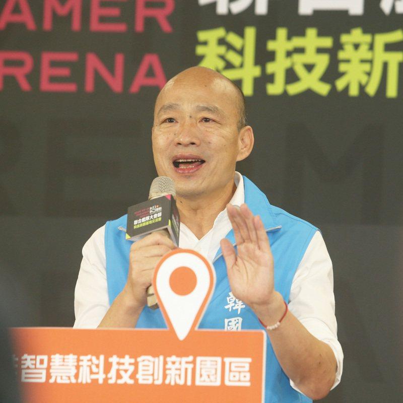 高雄市長韓國瑜參加「聯合艦隊大會師」,替2020 KO-IN未來城邦-創新創業大賽宣傳,也宣示高市府培養青創人才的決心。記者劉學聖/攝影