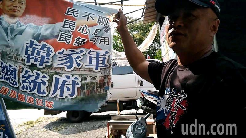 韓國瑜後援會機車班長羅結東已支持韓國瑜近1年多,罷韓投票當天將不參與任何政治活動。圖/本報資料照片