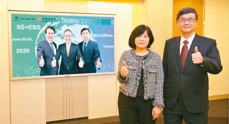 證交所與永豐金證券共同舉辦「Taiwan Double Good」線上臺灣投資說明會。前方:證交所副總陳麗卿(左)、市場推廣部經理陳欣昌(右);後方螢幕:永豐金證券總經理江偉源(中)、執行副總李鴻源(左)、永豐投顧總經理李學詩(右)。證交所/提供