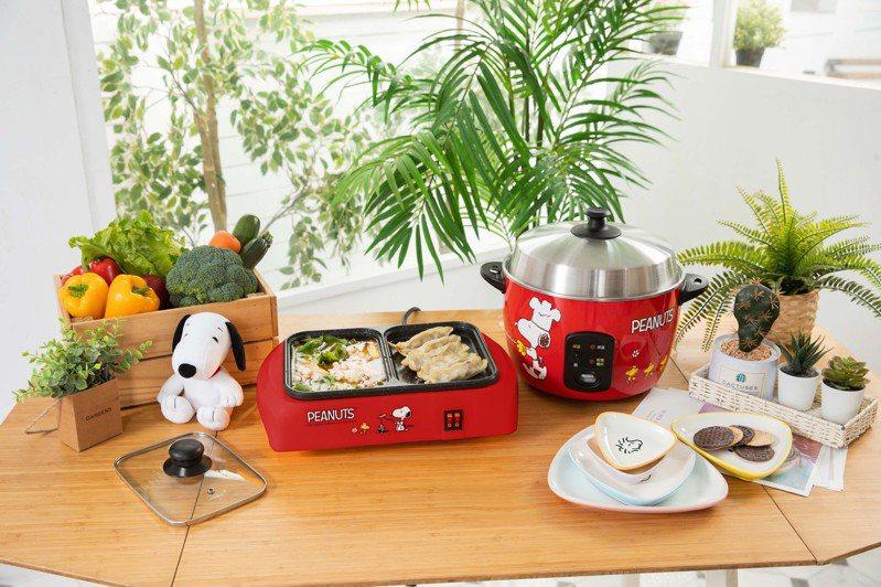 康是美6月24日起消費滿488元可加價購的限量商品包括SNOOPY好食尚電鍋、SNOOPY好食光瓷盤組、SNOOPY煮烤兩用鍋、SNOOPY好經典玩偶,限量售完為止。圖/康是美提供