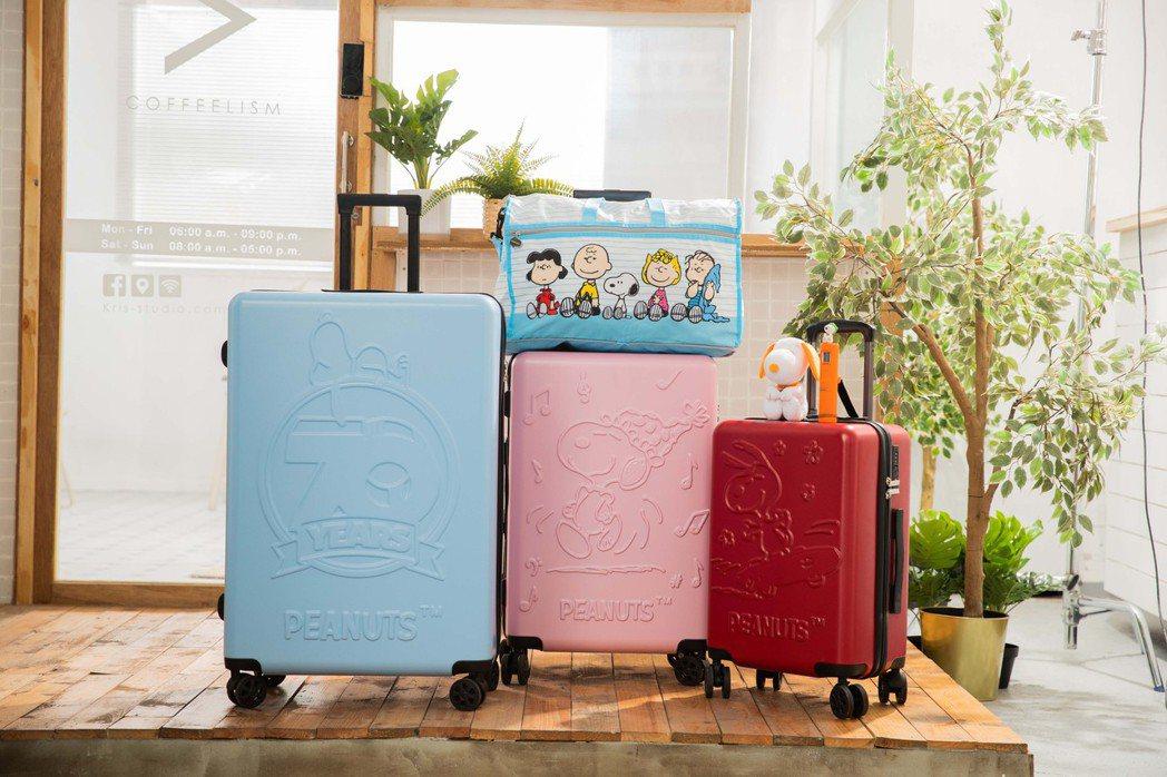 康是美7月8日起消費滿488元可加價購的限量商品包括SNOOPY周年紀念行李箱3...
