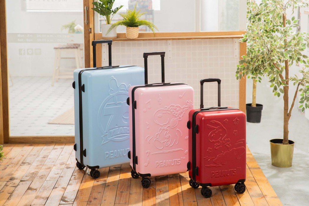 康是美7月8日起消費滿488元可加價購SNOOPY周年紀念行李箱3入組,原價7,...