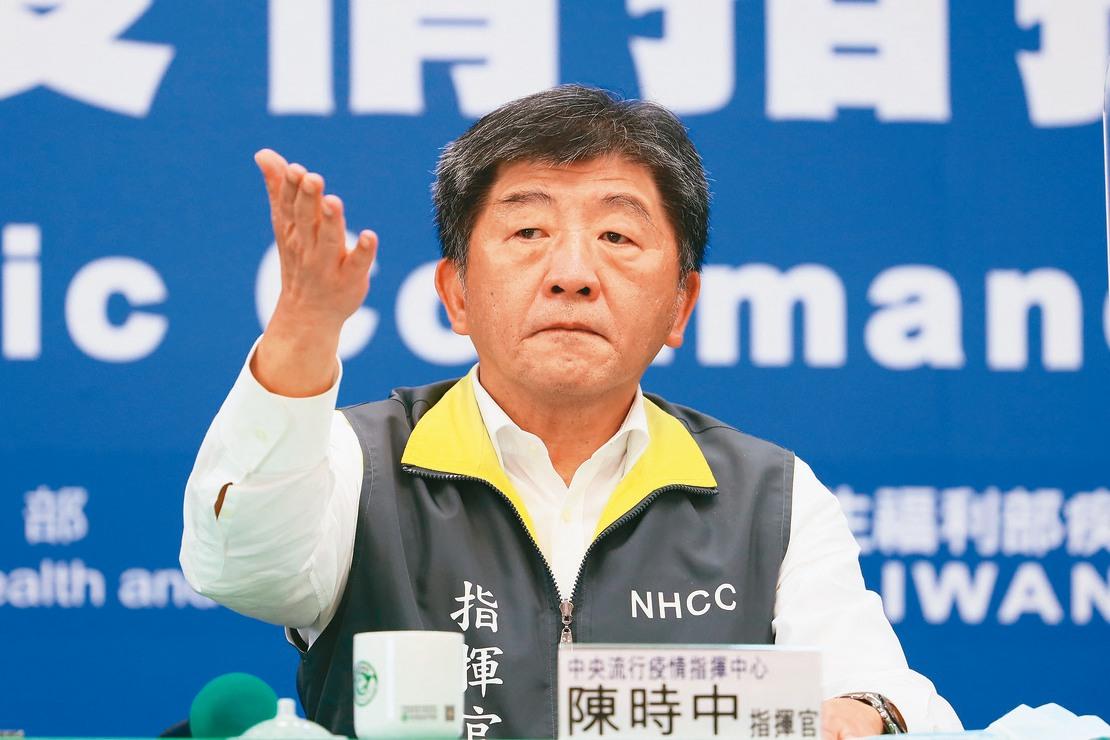 各國首波解封未列台灣 陳時中:政治凌駕疫情