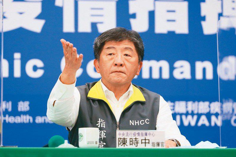 各國解封首波名單均未列入台灣,中央流行疫情指揮中心指揮官陳時中昨天認為主要是政治因素。圖/中央流行疫情指揮中心提供