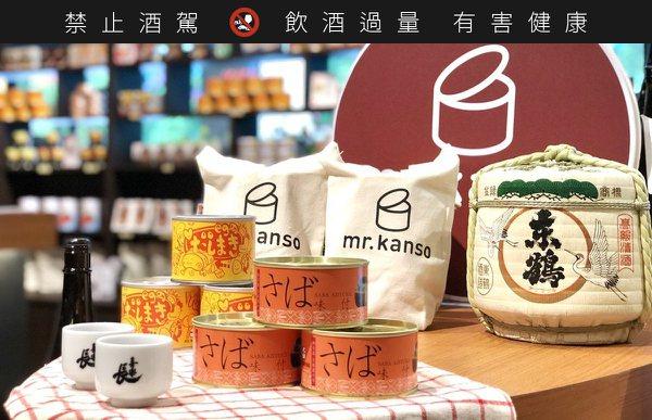 日本罐頭酒吧進駐誠品松菸   珍奶、小籠包變身超萌夜燈