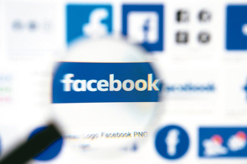 臉書宣布投資Gojek,這是臉書拓展新興市場策略的一環。 (路透)