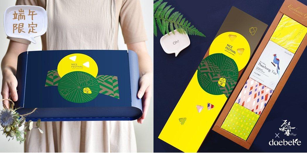 端午精緻禮盒「芝蘭之交」(左圖)原價$1200,優惠價$980元。「清茗知音」原...
