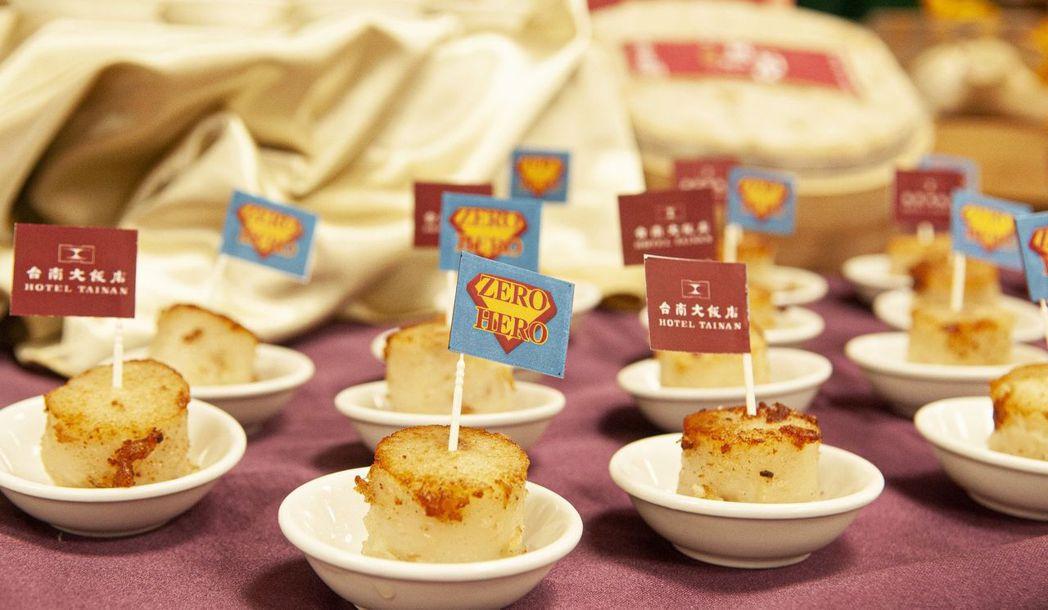 用來歡迎阿中部長蒞臨台南的蘿蔔糕。  台南大飯店 提供